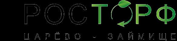 Торф с карьера  в розницу 500 руб./куб. м с лицензией. Преимущественные районы доставки: Вяземский район, Вязьма; Гагаринский район, Гагарин; Можайский район, Можайск; Одинцовский район, Одинцово, Кубинка. Опт начинается от 500 куб. м – индивидуальная цена